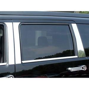 Luxury FX | Pillar Post Covers and Trim | 07-11 Dodge Nitro | LUXFX0877