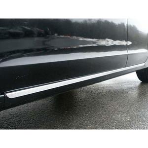 Luxury FX | Side Molding and Rocker Panels | 08-12 Honda Accord | LUXFX1217