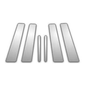 Auto Reflections | Pillar Post Covers and Trim | 08-13 Jaguar XF | P3937-Chrome-Pillar-Posts