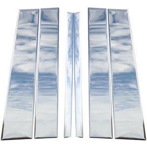 Auto Reflections | Pillar Post Covers and Trim | 04-12 Nissan Armada | PC-217-Armada-Pillar-Post
