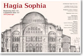 Byzantine Architecture - Hagia Sophia -  NEW Social Studies Classroom Poster