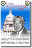 Senator Hiram Fong - First Asian American Republican U.S. Senator