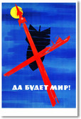 USSR - Let There Be Peace - NEW Vintage Reprint Poster