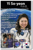 Astronaut Yi So-yeon - First South Korean Woman in Space International Space Station ISS NEW Poster (fp406) PosterEnvy