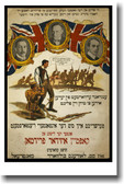 Britain Expects Every Son of Israel - War Posters