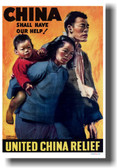 China Shall Have Our Help - United China Relief - NEW Vintage WW2 Poster
