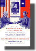 We Salute the Chinese Republic - NEW Vintage WW2 Reprint Poster