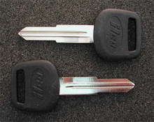 1992-1998 Toyota Paseo Key Blanks