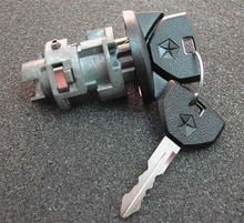 1990-1993 Chrysler Imperial Ignition Lock
