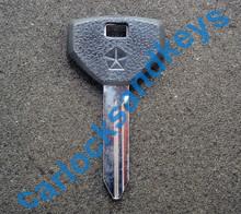 1996-1997 Chrysler Sebring Convertible Pentastar logo Key Blank