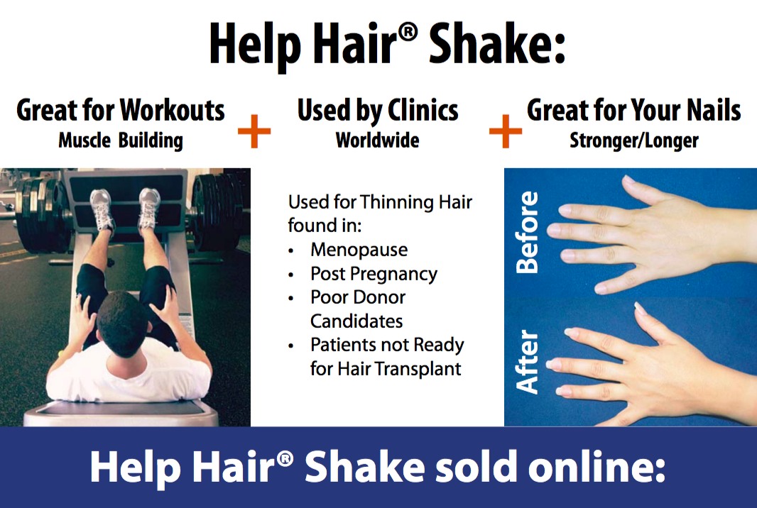 help-hair-shake-for-working-out.png