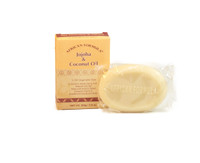 African Formula Jojoba & Coconut Oil Soap 100g / 3.5 oz