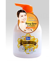 YOKO-595 HONEY LOVER BODY LOTION 13.33 oz / 400ml