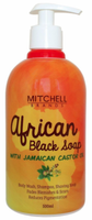 African Liquid Black Soap with Jamaican Castor Oil 16.9 oz / 500ml