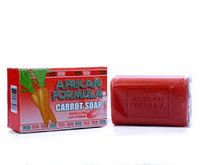 African Formula Exfoliating Carrot Soap w/ Vitamin A 7oz/200g