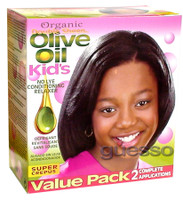 Double Sheen Organic Olive Oil Relaxer  (For kids Super) USA 2 Complete Applications