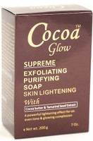 Cocoa Glow Supreme Exfoliating Purifying Skin Lightening Soap 7 oz / 200g
