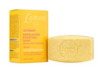 Lemon Glow Ultimate Exfoliating Purifying Skin Lightening Soap 7 oz / 200g