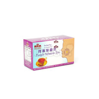 Royal King Pimple Solution Tea (20 Tea Bags)
