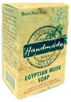 Skin Nouveau Handmade Bio Egyptian Musk Soap 7oz/200g