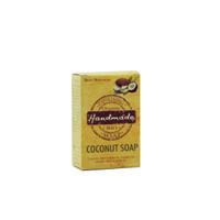 Skin Nouveau Handmade Bio Coconut Soap 7oz/200g