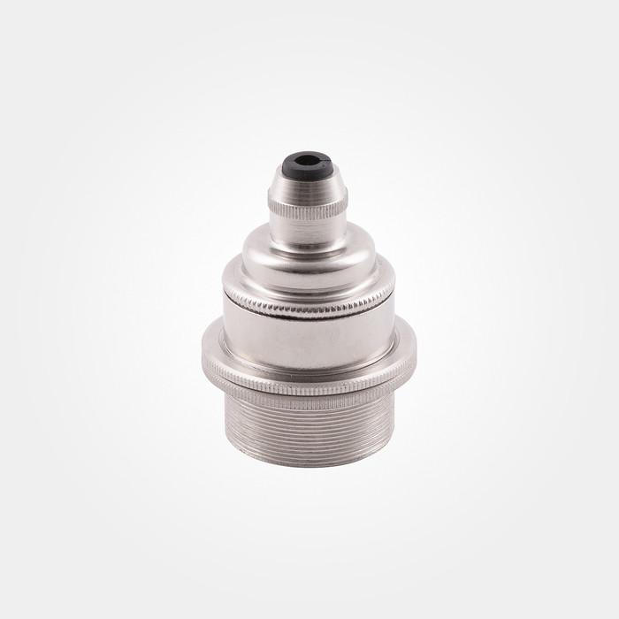 E27 Fixture - Nickel