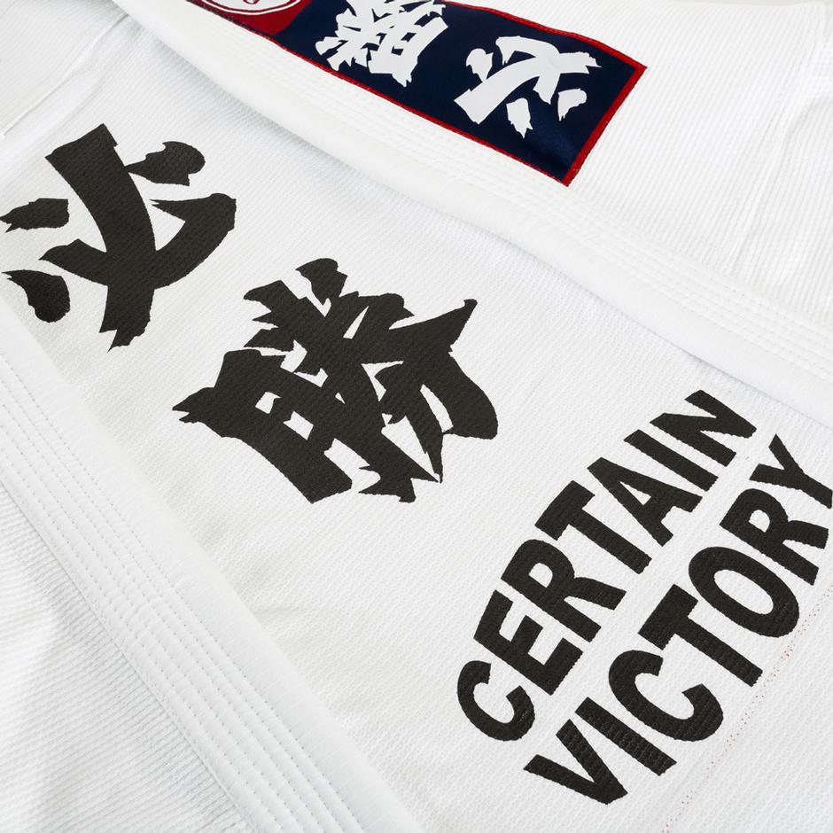 Certain Victory kanji on the new Hayabusa Shinju 2 Pearl Weave White gi from www.thejiujitsushop.com   Enjoy Free Shipping from The Jiu Jitsu Shop today!