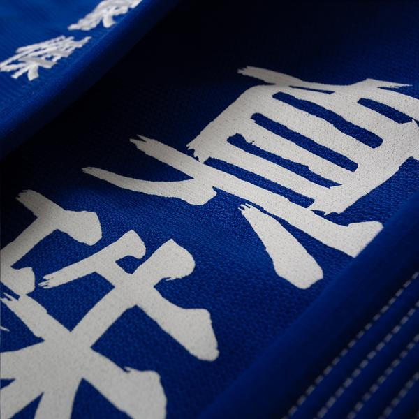 Zoom into the kanji of the blue Hayabusa Shinju 3 Pearl Weave Blue Jiu Jitsu Gi now available at www.thejiujitsushop.com  Enjoy Free Shipping on this comfortable durable new gi from The Jiu Jitu Shop