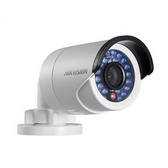 4 MEGAPIXEL BULLET IP camera HIKVISION DS-2CD2042WD-I F4, PoE