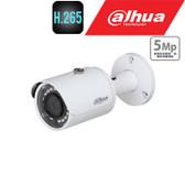 IP Network Camera 5MP HFW1531SP 3.6mm