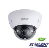 IP Network Camera 2MP STARLIGHT IPC-HDBW5231EP-ZE