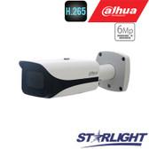 IP Network Camera 6MP 2K IPC-HFW5631EP-Z5E