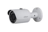 1 MEGAPIXEL BULLET HD-CVI ANALOG CAMERA DAHUA HAC-HFW1000SP