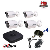 4 INDOOR/OUTDOOR DAHUA HD-CVI CAMERAS CCTV KIT, 720P, IR NIGHT VISION UP TO 30 METERS