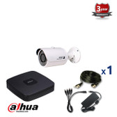 1 INDOOR/OUTDOOR 2.4 MEGAPIXELS DAHUA HD-CVI CAMERA CCTV KIT, IR NIGHT VISION UP TO 30 METERS, HD-CVI2220S1