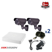 2 INDOOR/OUTDOOR ANALOG CAMERAS CCTV KIT, 1000TVL, IR NIGHT VISION UP TO 40 METERS 2CKAIPO100C