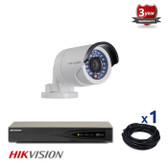 1 INDOOR/OUTDOOR IP HIKVISION CAMERA CCTV KIT, 1.3 MEGAPIXELS, POE, IR NIGHT VISION UP TO 30 METERS, 1CKH2012