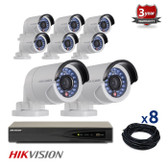 8 INDOOR/OUTDOOR IP HIKVISION CAMERAS CCTV KIT, 1.3 MEGAPIXELS, POE, IR NIGHT VISION UP TO 30 METERS, 8CKH2012