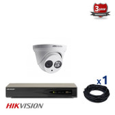 1 4-megapixel Hikvision dome indoor/outdoor IP cameras CCTV KIT, 4 MEGAPIXELS, 1CKH2342, EU plug