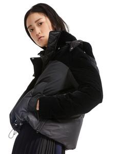 Sportmax Code Zena Jacket