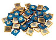 **Foiled Milk Chocolate Jewish Holiday Neapolitans - Per Pound**