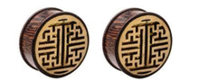 7/16 11mm Pair Wood Ear Plugs Gauges Chinese Maze Organic double flare