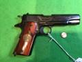 Colt 1911 WWI commemorative,  anniversary model, Belleau Wood