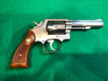 Smith and Wesson revolver 357 magnum. Model 65--SOLD