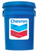 Chevron SRI Grease 2 | 35 Pound Pail