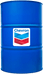 Chevron Regal R&O ISO 68 | 55 Gallon Drum