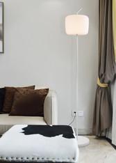 Modern Contemporary LED White Floor Lamp FB1030