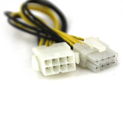 12inch 8Pin EPS (M) to 8Pin EPS (F) Power Supply Extention Cable (#99228)