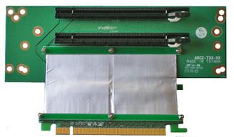 RC27332X16C7 2U 2-slot PCIE X16 Flexible Riser Card w/ 7cm ribbon