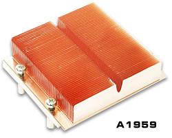 Thernaltake 1U Passive/Skived for Intel Nocona 800 MHz A1959